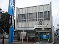 Towa Bank Honjo Branch.jpg