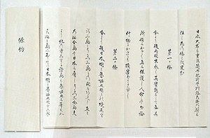 "Empire of Japan–Russian Empire relations - Yevfimy Putyatin negotiated the Treaty of Commerce and Navigation between Japan and Russia (""Treaty of Shimoda""), 7 February 1855."