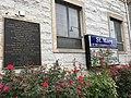 Trenton historic buildings- monuments (29787234912).jpg