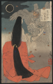 Tsukioka Yoshitoshi (188?) Tsuki hyaku shi - Manosan yowa no tsuki.png