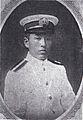 Tsuneyoshi Sakano.jpg