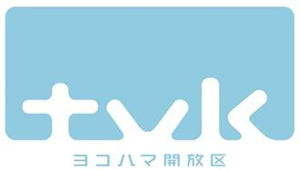 Television Kanagawa - Image: Tvk logo