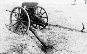 Type 1 37 mm anti-tank gun - Type 1 37 mm anti-tank gun