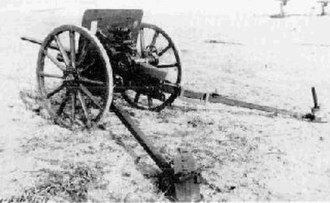 Type 1 37 mm anti-tank gun - Type 1 37 mm anti-tank gun