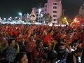 UDD Protester 210310.JPG