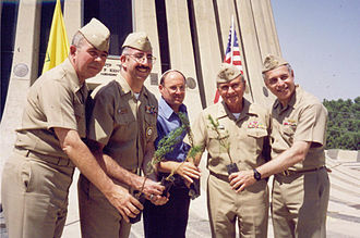 Yad Kennedy - U.S. Navy chaplains including Chief of Chaplains Rear Admiral Byron Holderby (second from right) plant trees during a 1998 visit to Yad Kennedy