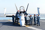USS Ronald Reagan operations 140424-N-BQ948-097.jpg