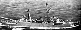 USS <i>Vandivier</i>