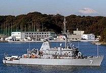 USS patriot.jpg