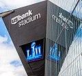 US Bank Stadium Marquee (40069212161).jpg