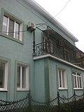 Ukraina zabytkowa 61-103-0054.jpg