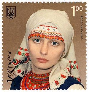 Caul (headgear) - Ukrainian caul and kerchief