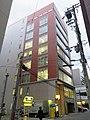 Undertree Corporation headquarters.jpg