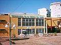 Universidad de la cuenca del plata.jpg