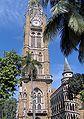 University of Bombay2.jpg