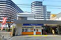Ushida station-exit-march16-2014.jpg