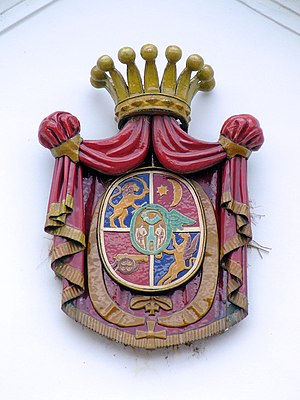Károly Vécsey - Vécsey family coat of arms
