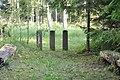 Vācu karavīru brāļu kapi (WWI), Valgundes pagasts, Jelgavas novads, Latvia - panoramio (2).jpg