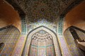 Vakil Mosque مسجد وکیل شیراز 10.jpg