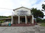 Valley Trunk Bay, Virgin Gorda, British Virgin Islands — former post office.JPG
