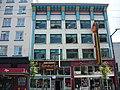 Vancouver Glenaird Hotel 2010.jpg