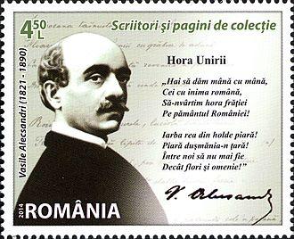 Vasile Alecsandri - Vasile Alecsandri on a 2014 Romanian stamp