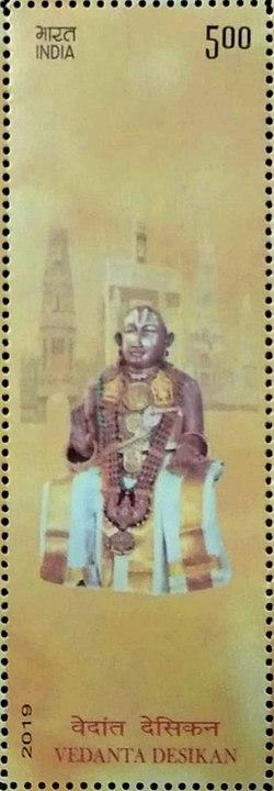 Vedanta Desika 2019 stamp of India.jpg