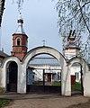 Vereya Pokrov 12.JPG