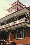 Victoria - Chinese Consolidated Benevolent Association 01.jpg