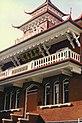 Victoria - Chinese Consolidated Benevolent Association 01.jpg
