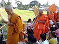 Vientiane Prefecture, Laos - panoramio (20).jpg