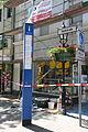 Viersen Süchteln - Hochstraße 10 ies.jpg