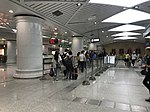 View in Tianhe International Airport Station 2.jpg