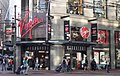 Virgin Megastore - San Francisco.jpg