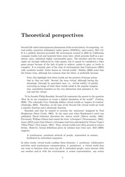 the string theory college essay