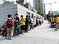 Visitors Line on Sidewalk of Sec. 1, Zhonghua Road 20140705.jpg