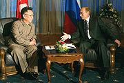 Vladimir Putin with Kim Jong-Il-4