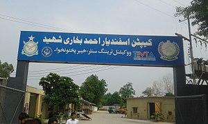 PAF Camp Badaber - Captain Asfandyar Ahmed Bokhari Shaheed Vocational Training Institute, KPK