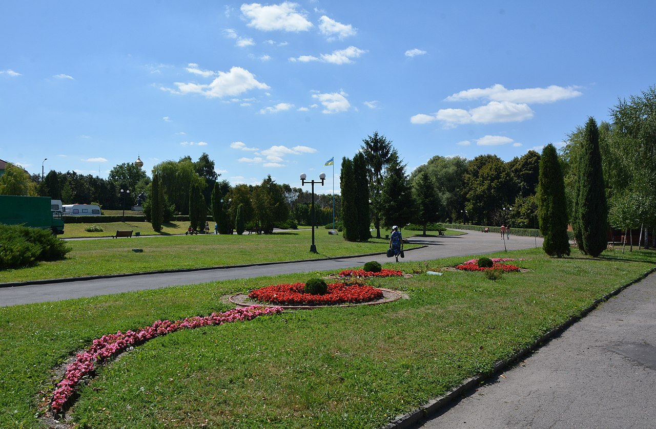 Славянский парк