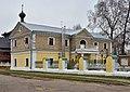 Voskresenskoye ParochialSchool 003 2996.jpg