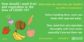 WHO EN Ask-WHO wash fruit veg COVID-19 17April2020.png