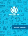 WMCL - Memoria Institucional 2019.pdf