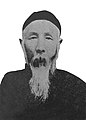 Wang Qingmu.jpg