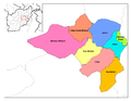 Wardak districts.png