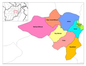 Maidan Wardak Province - Districts of Wardak province