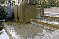 Wasserkaskaden Münchner Freiheit.jpg