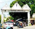 Welcome Gate To Simalungun, Siantar Selatan, Pematangsiantar.JPG