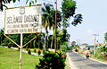 Welcome Gate To Tanjung Pinggir, Siantar Martoba, Pematangsiantar.JPG