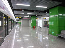 Platform at West Jinshajiang Rd Station