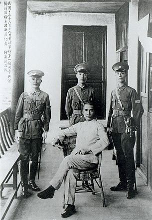 蒋介石 - Wikiwand